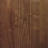 Natural Walnut Wood Finish